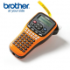 Brother PT-E100
